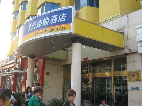 7 Days Inn Beijing Xiajia Alley: 酒店门口太杂乱