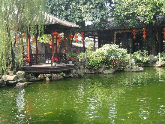 Shunde Qinghui Park