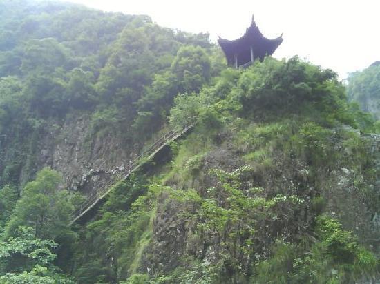 Taizhou Shenxian House Photo