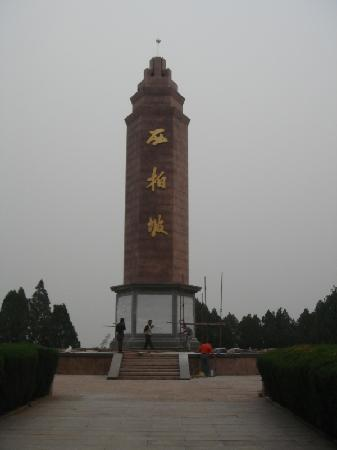 Pingshan County Photo