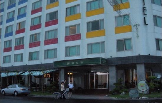 OLA Hotel Hualien: 客栈正面