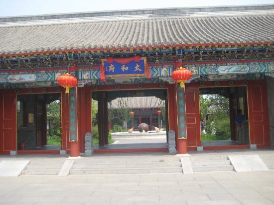 Taishen Xianghe Manor: 太和府