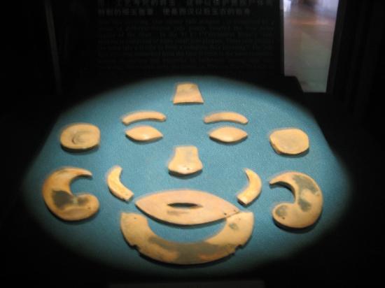 Guo State Museum: IMG_3180