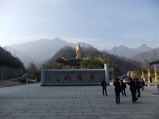 Laojun Mountain of Luanchuan County