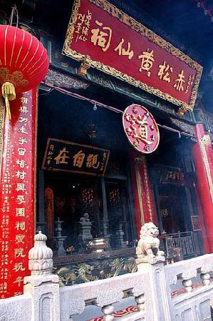 Huangdaxian Chisong Garden: 20080912092623