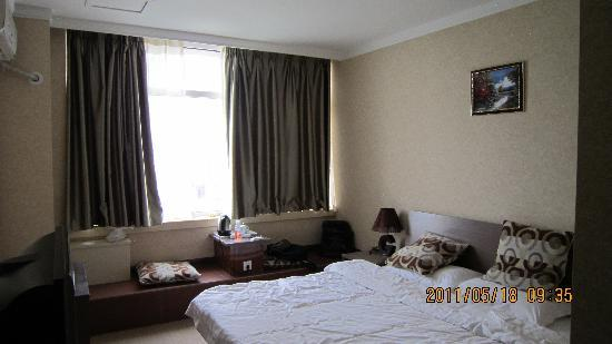 Kaiweisi Business Hotel