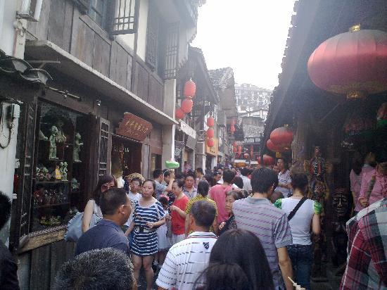 Ciqikou (Porcelain Port): 20110501505