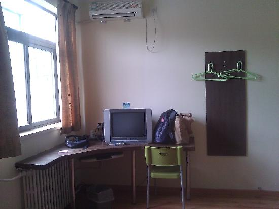 بكين ساجا يوث هوستلز: 房间大厅