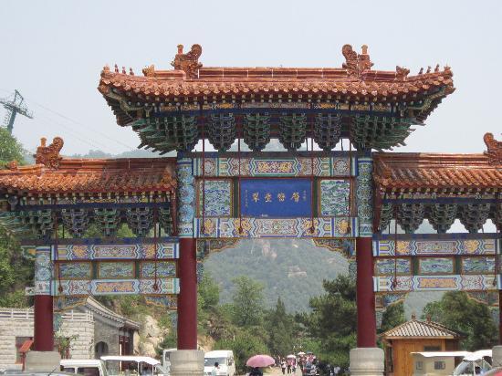 Pan Mountain Scenic Resort : IMG_1621