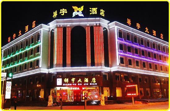 Xiangyu Grand Hotel