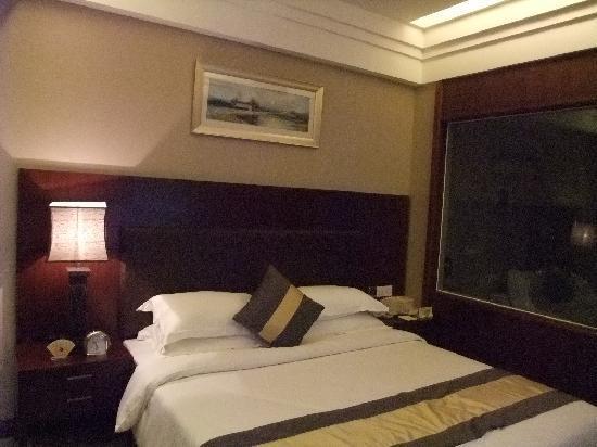 Shenzhen Fortune Hotel: 很不错啊