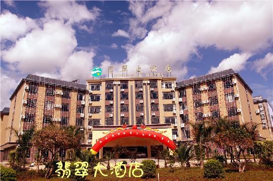 Feicui Hotel