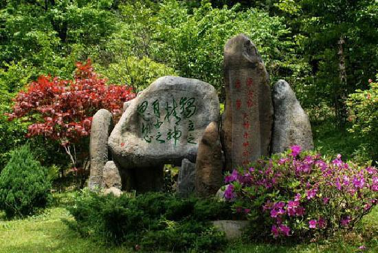 Lushan Botanical Garden