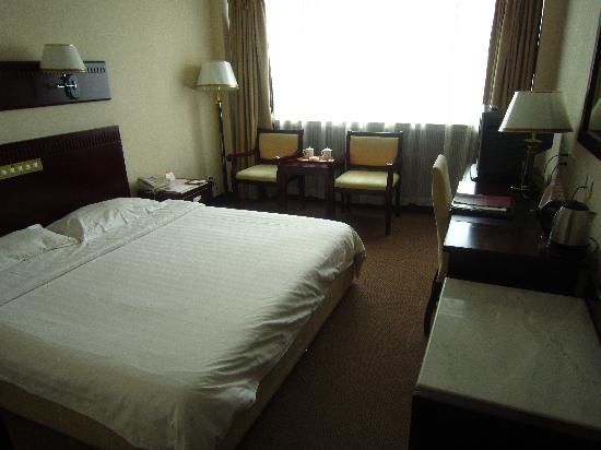 Beijing Yuanshan Hotel: 房间1