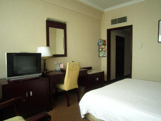 Beijing Yuanshan Hotel : 房间2