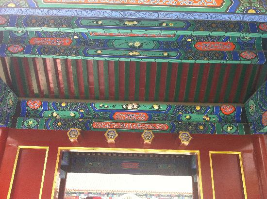 Beijing Ron Yard Hotel: 房檐下漂亮的画