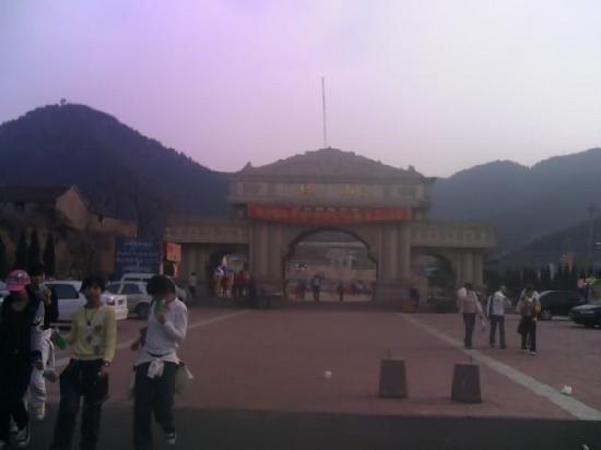 Yantai Ta Mountain: 大门口