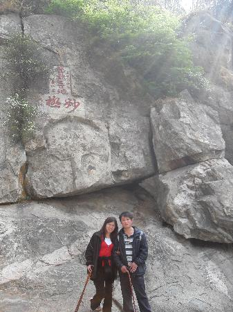 Taian Wufeng Mountain