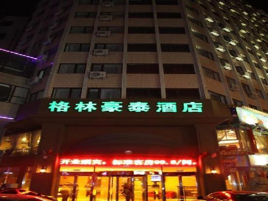 Lianhui Jujia Hotel Dalian Gangwan Plaza: 门面