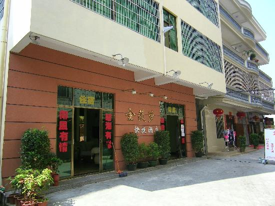 Golden Pineapple Inn