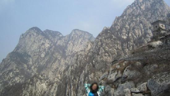 Sanhuang Village Scenic Resort: 大好河山