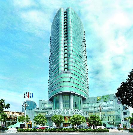 Holiday Inn Zhuhai