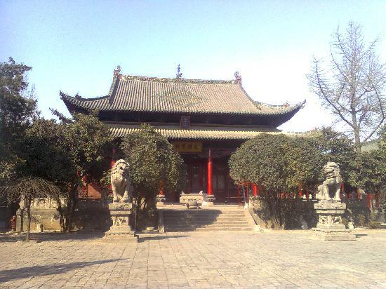 ‪Folk Museum of Luoyang‬