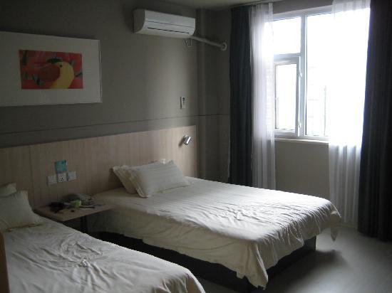 Jinjiang Inn Shanghai Huaihai East Road : img_7496