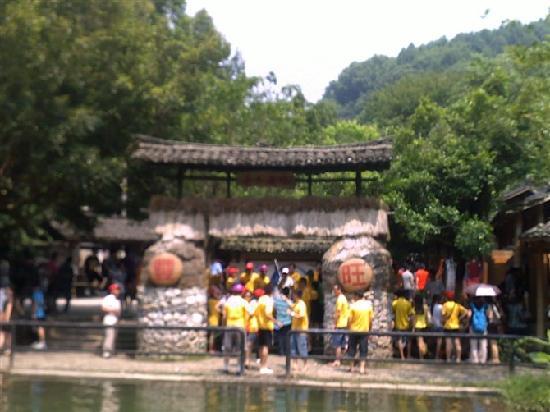 Gudong Scenic Resort: 大门口,此时也看的出人很多吧