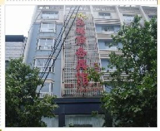 Xindu Business Hotel Hubei Qianjiang: 湖北鑫都商务宾馆潜江店