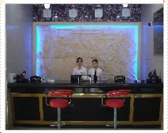 Xindu Business Hotel Hubei Qianjiang: 湖北潜江鑫都欢迎您