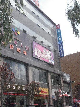 Bestay Hotel Express Xi'ning Dashizi