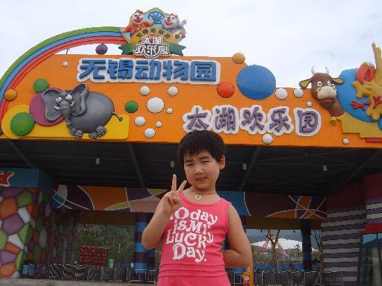 Wuxi Zoo: 2010年7月17 (113)