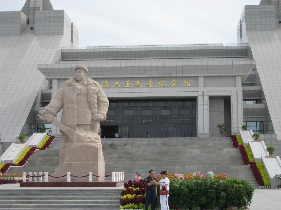 the Iron Man Memorial: 大门啦,辉煌啊