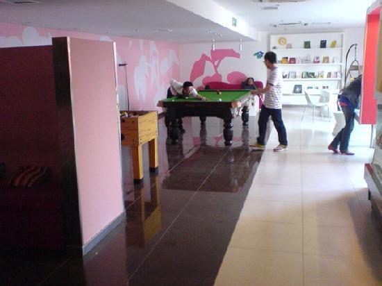 南京漢庭海友客棧漢中門店