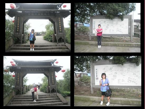 Anchang Ancient Town Photo