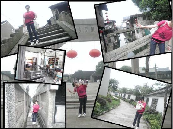 Anchang Ancient Town : 2
