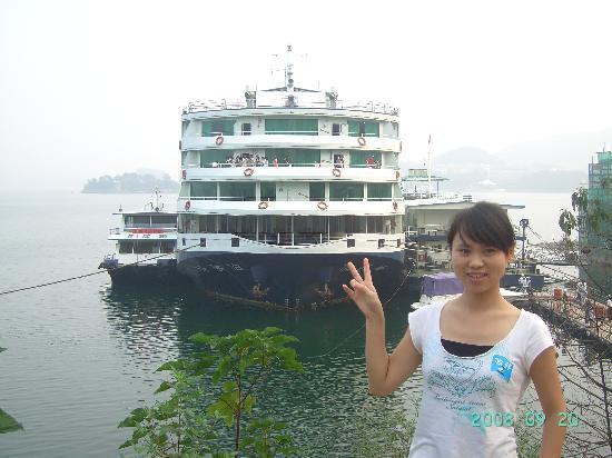 Qiandao Lake Ping River Rafting: PICT1325