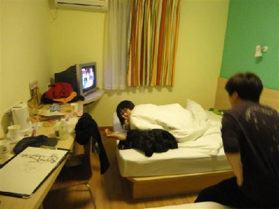 7 Days Inn (Chongqing Daping): 房间内部
