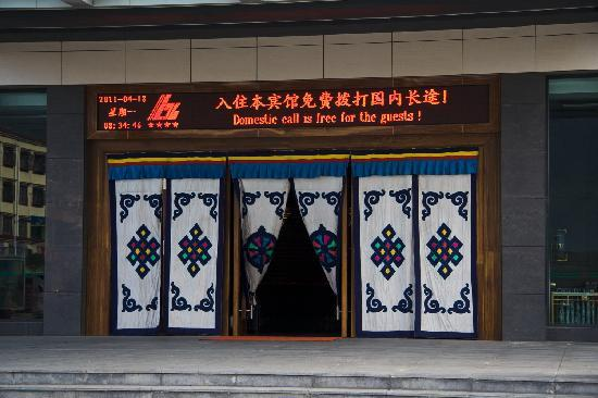 Nyingchi Hotel: 酒店的大厅门,很有民族特色