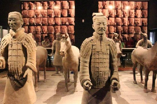 Mausoleum of the First Qin Emperor: 1