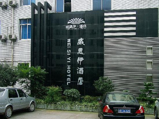 Weisiyi Hotel