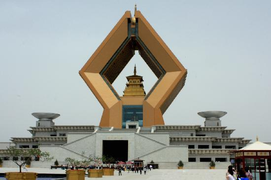Baoji Famensi Museum