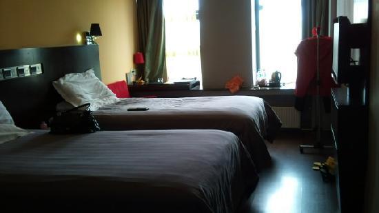 FuramaXpress Hotel (Beijing Zhong Guan Cun): 酒店1