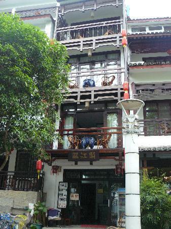 Linjiangge Hostel : 临江阁