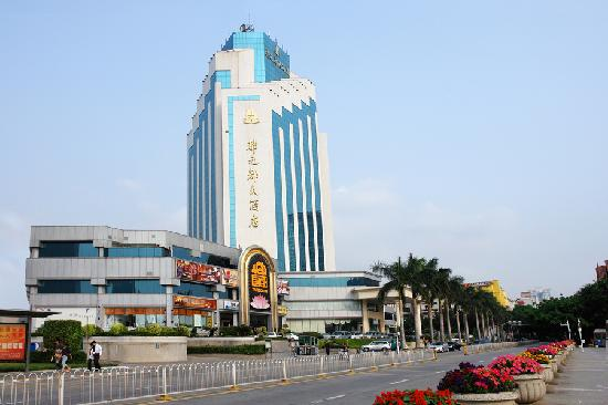Photo of Capital Plaza Hotel Shenzhen