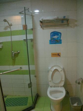 7 Days Inn (Jinan Lishan Road) : 浴室