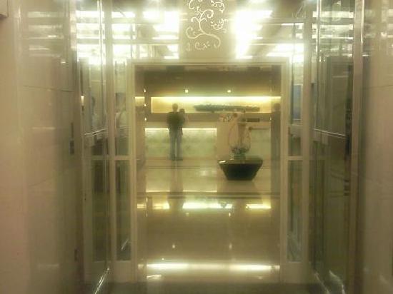 Minshan Hotel: 大厅