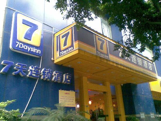 7 Days Inn Boutique Chengdu Kuanzhai Xiangzi New City Plaza: (002)