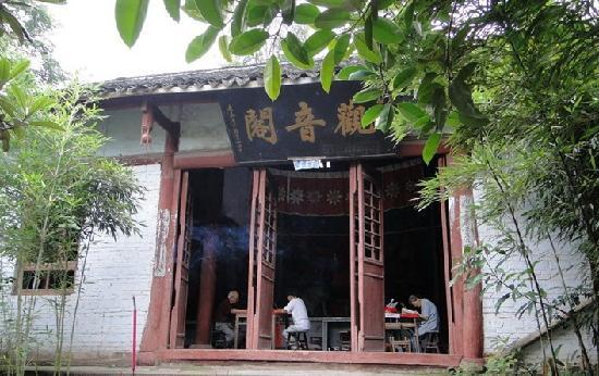 Qingliang Temple of Pingshan : 3